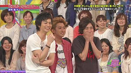 2011.06.02 VS嵐[20-57-23].JPG