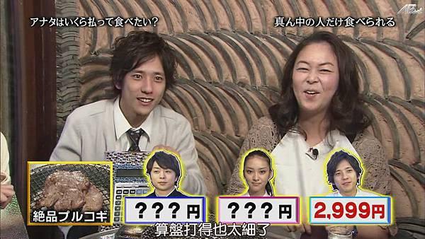 110414ひみつの嵐ちゃん![14-13-10].JPG