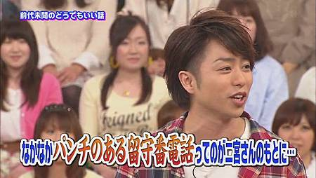 2011.06.02 VS嵐[20-53-06].JPG