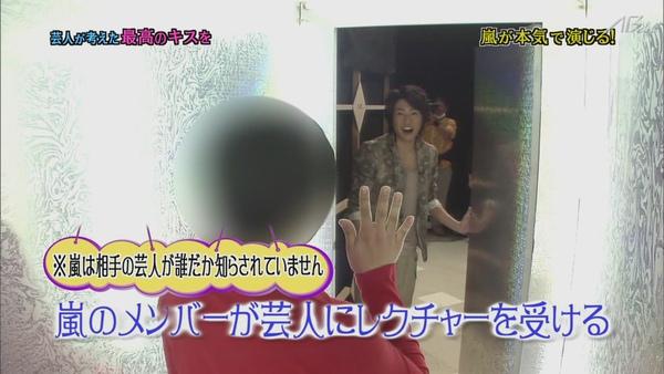 110224ひみつの嵐ちゃん![21-12-49].JPG