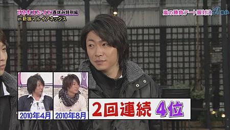 Himitsu no Arashi-Chan! - 2011.03.31~1.mkv[00-55-57].JPG