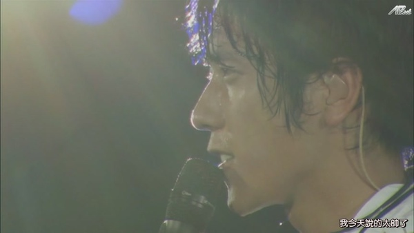 ARASHI 10-11 TOUR Scene~君と僕の見ている風景~STADIUM disc2[22-11-44].JPG