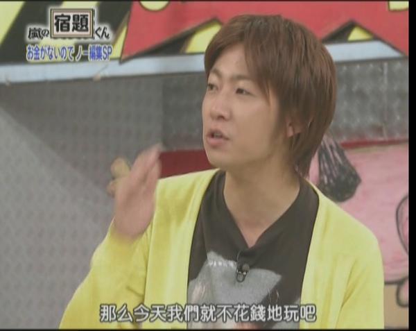 KMP-DVD[21-26-14].jpg