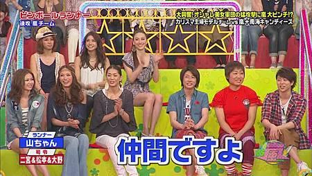 2011.06.02 VS嵐[20-56-43].JPG