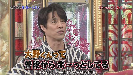 110528嵐にしやがれ[12-06-23].JPG
