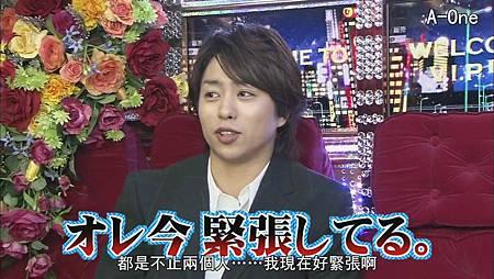 2011.05.26 ひみつの嵐ちゃん[21-10-58].JPG