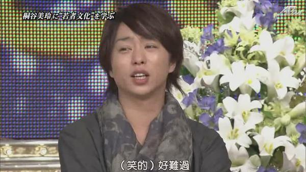 110217ひみつの嵐ちゃん![22-07-15].JPG
