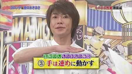 110604嵐にしやがれ[21-39-14].JPG