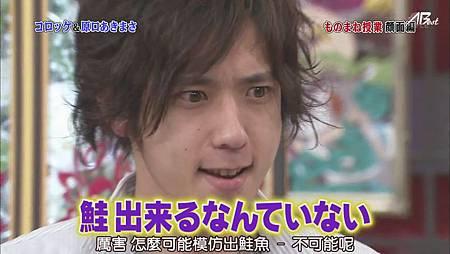 110604嵐にしやがれ[21-40-02].JPG