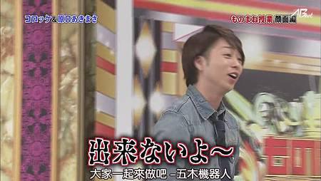 110604嵐にしやがれ[21-42-05].JPG