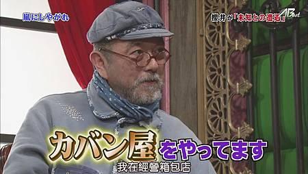 110604嵐にしやがれ[21-46-19].JPG