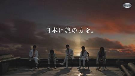 嵐_CM_JAL嵐、JALで、夏旅篇_30s[22-32-15].JPG