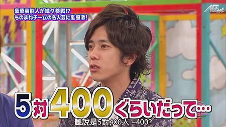 110609+VS岚[22-04-31].JPG