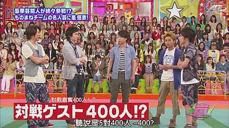 110609+VS岚[22-04-36].JPG