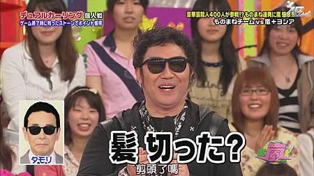 110609+VS岚[22-17-58].JPG