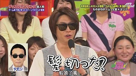 110609+VS岚[22-18-24].JPG