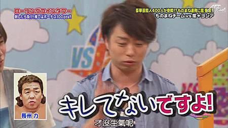 110609+VS岚[22-20-01].JPG