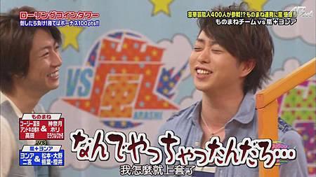 110609+VS岚[22-20-08].JPG