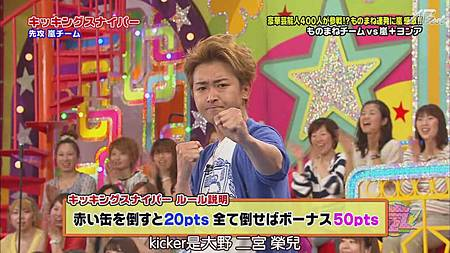 110609+VS岚[22-21-34].JPG