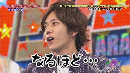 110609+VS岚[22-25-29].JPG