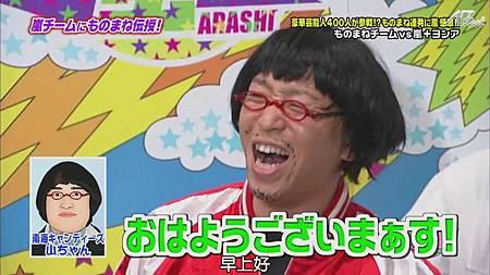 110609+VS岚[22-27-48].JPG