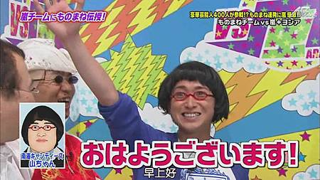 110609+VS岚[22-28-43].JPG