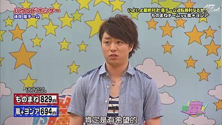 110609+VS岚[22-30-21].JPG