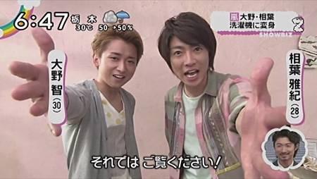 2011.06.21 ZIP! - aiba+ohno[19-55-00].JPG