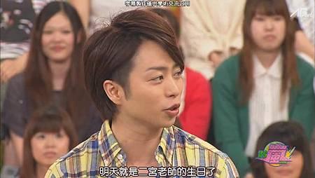 110616_VS岚[19-46-55].JPG