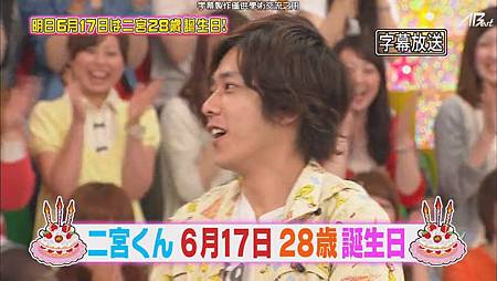 110616_VS岚[19-47-00].JPG