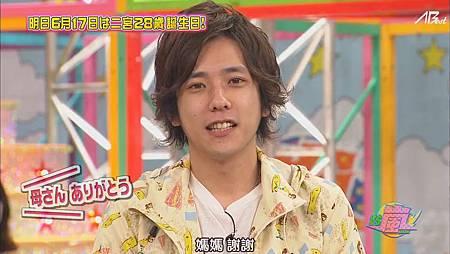 110616_VS岚[19-48-00].JPG