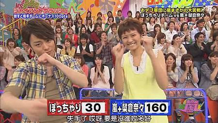 110616_VS岚[19-57-36].JPG