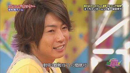 110616_VS岚[20-01-54].JPG