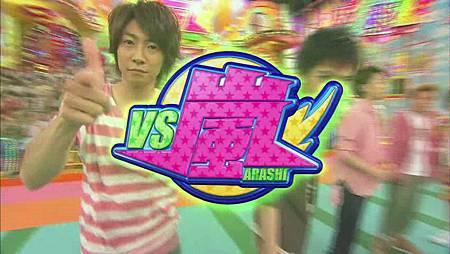 2011.06.23VS嵐[20-29-00].JPG