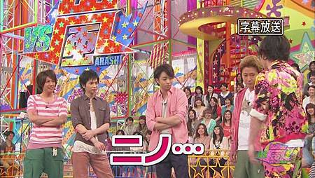 2011.06.23VS嵐[20-29-33].JPG
