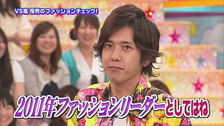 2011.06.23VS嵐[20-29-41].JPG