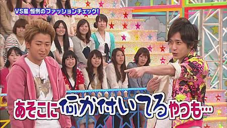 2011.06.23VS嵐[20-29-48].JPG
