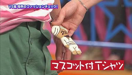 2011.06.23VS嵐[20-30-03].JPG