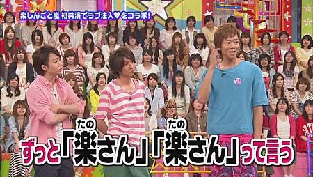 2011.06.23VS嵐[20-35-53].JPG