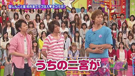2011.06.23VS嵐[20-36-01].JPG