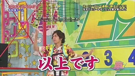 2011.06.23VS嵐[20-36-35].JPG