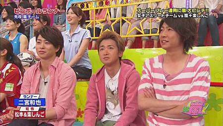 2011.06.23VS嵐[20-37-23].JPG