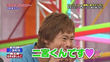 2011.06.23VS嵐[20-37-26].JPG