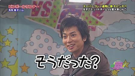 2011.06.23VS嵐[20-38-07].JPG