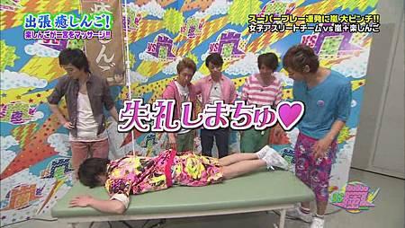 2011.06.23VS嵐[20-38-31].JPG