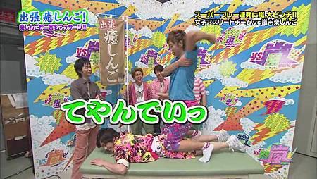2011.06.23VS嵐[20-39-03].JPG