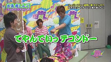 2011.06.23VS嵐[20-39-08].JPG