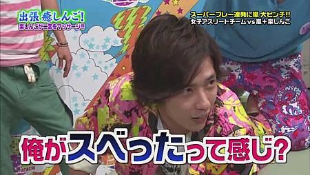 2011.06.23VS嵐[20-39-15].JPG
