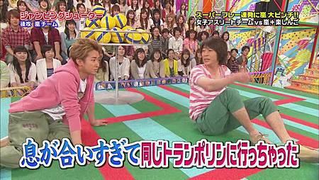 2011.06.23VS嵐[20-42-27].JPG