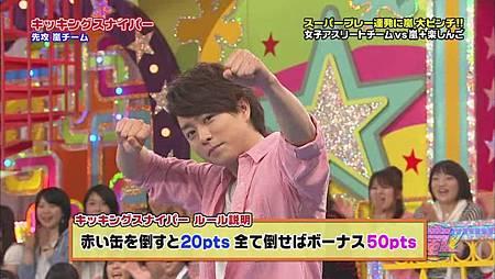 2011.06.23VS嵐[20-42-47].JPG